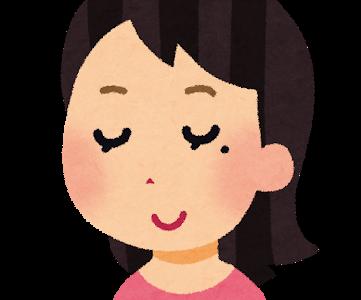 目ホクロ除去手術の体験&情報