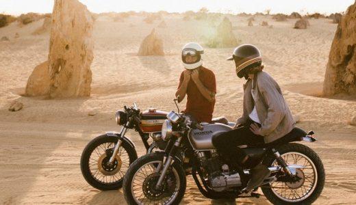【盗難防止】バイクロック・アラームの選び方とおすすめ